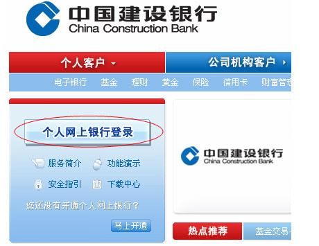 建设银行人网上银行_建设银行个人网上银行证书_建设银行网上证书_淘宝助理